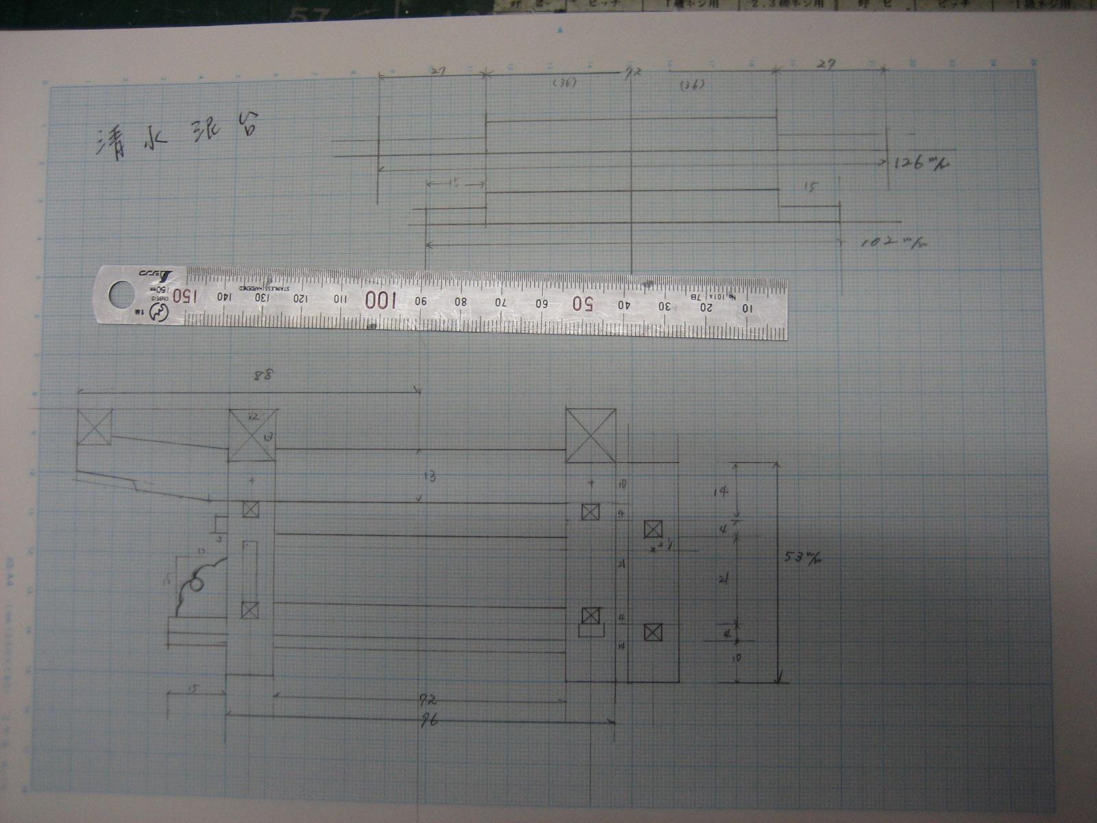 Img_1147